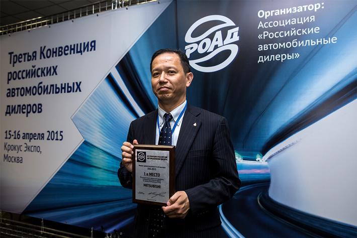 Mitsubishi признана лучшим производителем  по степени удовлетворенности российских дилеров